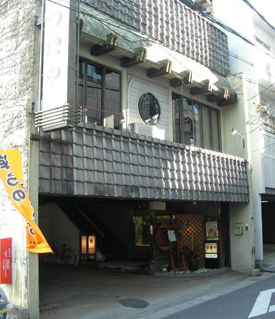 tsutaya1