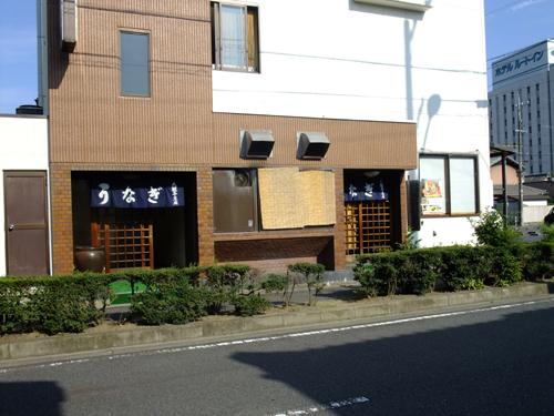 daikan-honten1-1
