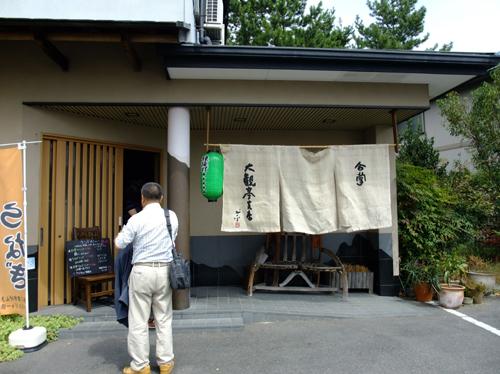 daikan-shibumi1