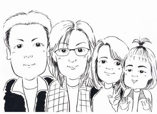 saiga-family